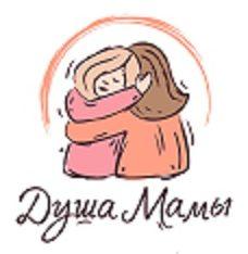Душа мамы