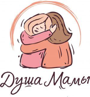 """Центр поддержки материнства """"Душа мамы"""""""